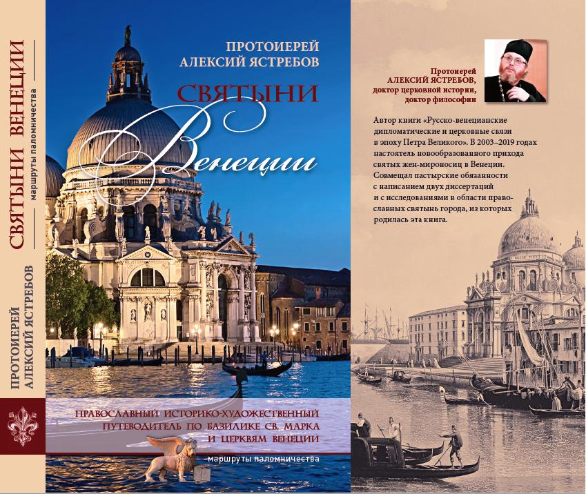 слушать православную художественную литературу онлайн
